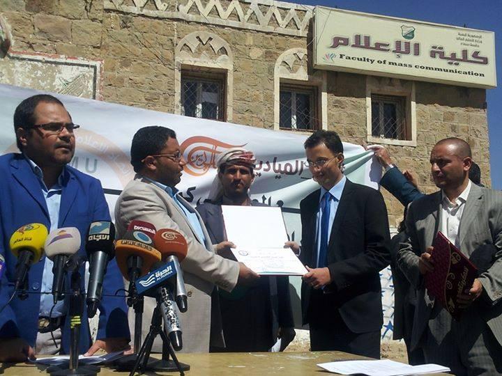 اتحاد الاعلاميين يكرم وسائل الاعلام الخارجية المساهمة في كشف جرائم العدوان على اليمن