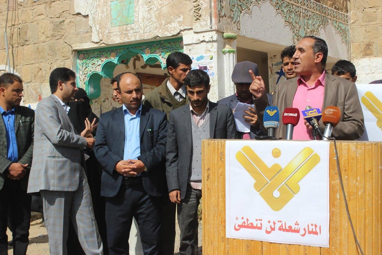 وقفة اتحاد الإعلاميين اليمنيين تضامنا مع قناة المنار اللبنانية الفضائية