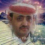 ماذا يريد الأمريكيون من اليمن ؟!!