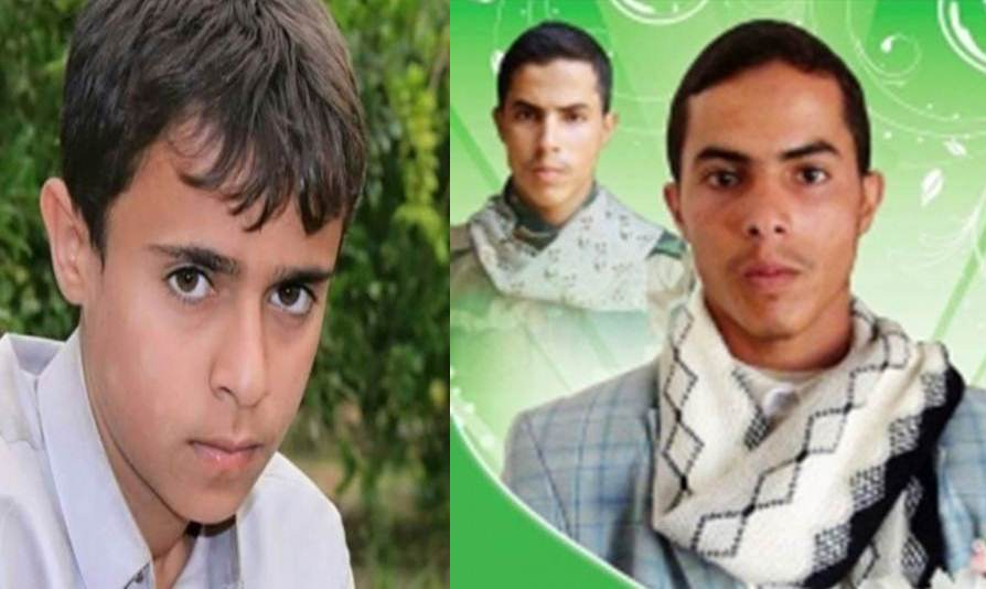 اتحاد الإعلاميين ينعي الشهيدان هاشم الحمران وزكريا الحاشي