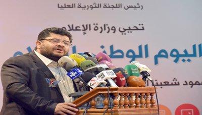 رئيس اللجنة الثورية يكرم وسائل الإعلام في اليوم الوطني