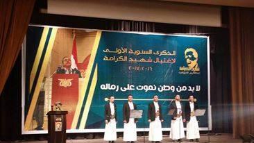 إتحاد الإعلاميين اليمنيين يدشن نشاطه التدريبي للعام 2016 بدورة في الإعلام الحربي