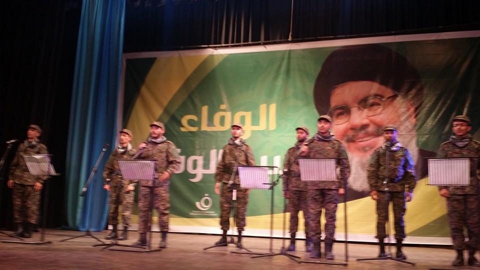 الهيئة الإعلامية لأنصار اللهمهرجانا جماهيريا تضامنا مع حزب الله وسيد المقاومة حسن نصر الله