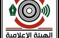 الهيئة الإعلامية لأنصار الله تنعي الشاعر الكبير علي عبدالرحمن