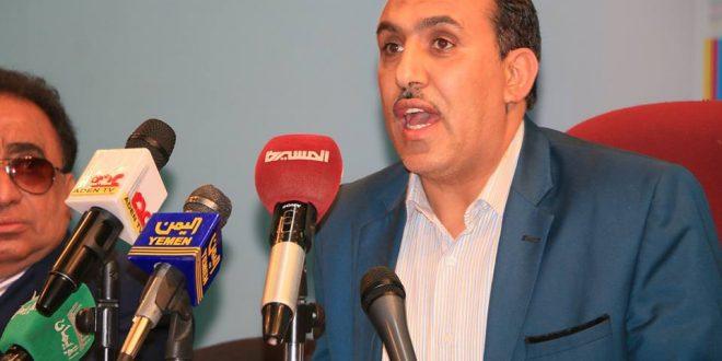 """"""" الإعلام اليمني في ظل العدوان تقييم مرحلي ورؤية مستقبلية"""" في ندوة للجبهة الاعلامية لمواجهة العدوان"""