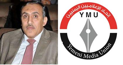 تصريح رئيس اتحاد الاعلاميين اليمنيين لموقع سبوتنك الروسي حول خطة ولد الشيخ ..