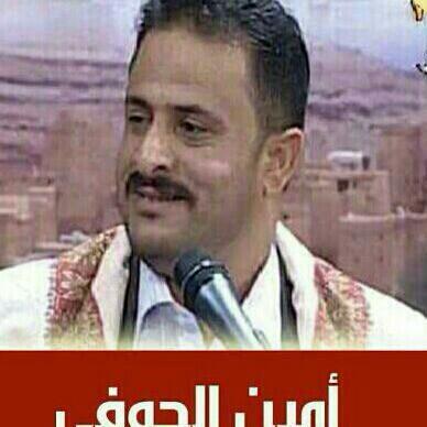 مؤسسة دمون للثقافة تمنح الشاعر المبدع أمين ناجي الجوفي لقب متنبي شعراء اليمن