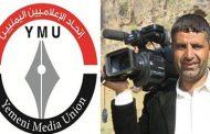 اتحاد الإعلاميين اليمنيين ينعي الاعلامي مجاهد شالف