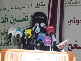 اتحاد الإعلاميين اليمنيين صوت واحد ضد العدوان