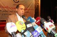 اتحاد الإعلاميين اليمنيين يعقد المؤتمر الإعلامي الأول