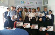 نفذها #اتحاد_الاعلاميين_اليمنيين بصنعاء.. اختتام الدورة التدريبية