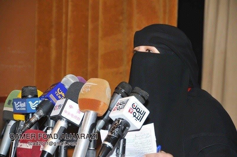 اتحاد الإعلاميين اليمنيين يكرم وسائل الإعلام المناهضة للعدوان ديسمبر1  /2015