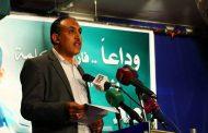 صحيفة الوحدة تجري حوارا مع رئيس اتحاد الإعلاميين اليمنيين
