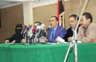 ندوة اتحاد الإعلاميين اليمنيين بعنوان الإعلام الوطني في مرمى الاستهداف