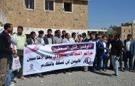 أوقفوا قتل الصحفيين في وقفة احتجاجية نظمها اتحاد الإعلاميين اليمنيين بصنعاء