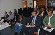 اتحاد الإعلاميين اليمنيين يدشن توزيع بطائق العضوية
