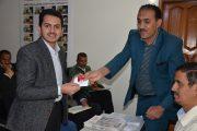 تدشين توزيع بطائق العضوية من اتحاد الإعلاميين اليمنيين