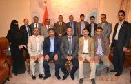 رئيس الوزراء يلتقي بأعضاء المكتب التنفيذي لاتحاد الاعلاميين اليمنيين