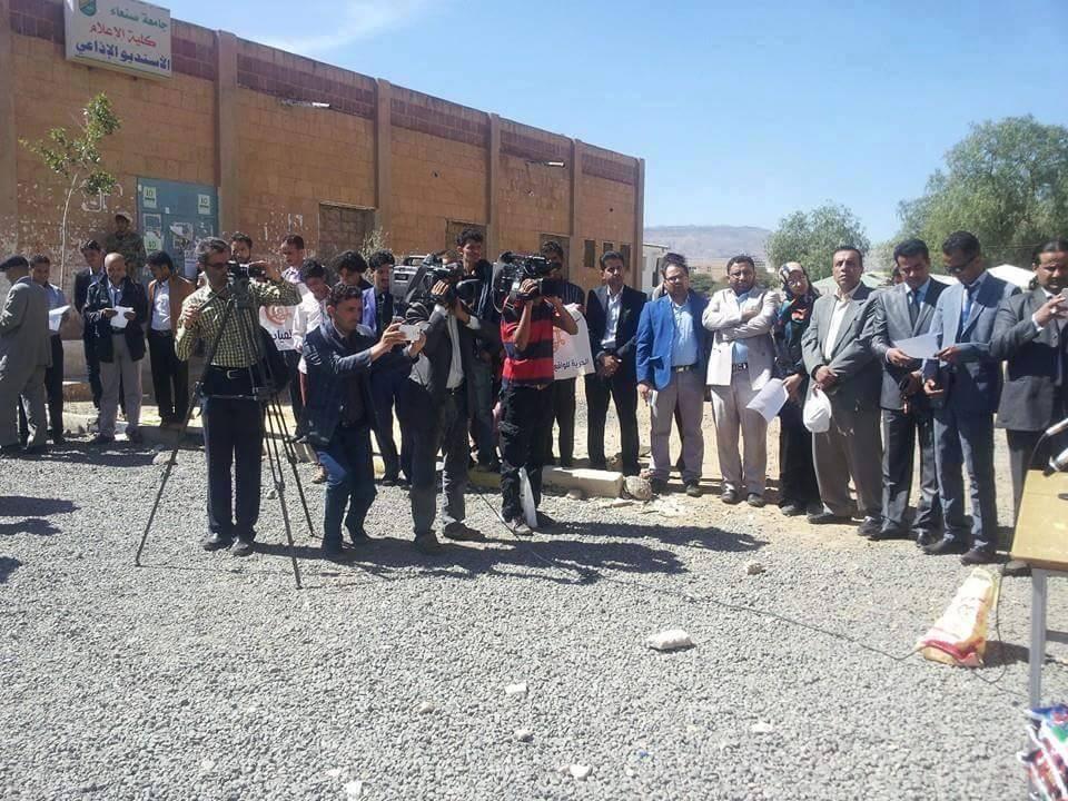 اتحاد الاعلاميين اليمنيين يكرم قناة العهد الدورها في كشف العدوان السعودي على اليمن