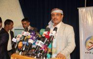 عضو المجلس السياسي سلطان السامعي يشيد بدور وسائل الإعلام في مواجهة العدوان