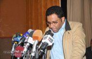 حفل إشهار اتحاد الإعلاميين اليمنيين
