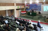 فعالية اتحاد الإعلاميين اليمنيين والجبهة الثقافية في الذكرى الثانية لاستشهاد الخيواني