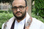 بيان نعي الإعلامي عبدالله المؤيد وكيل وزارة الإعلام