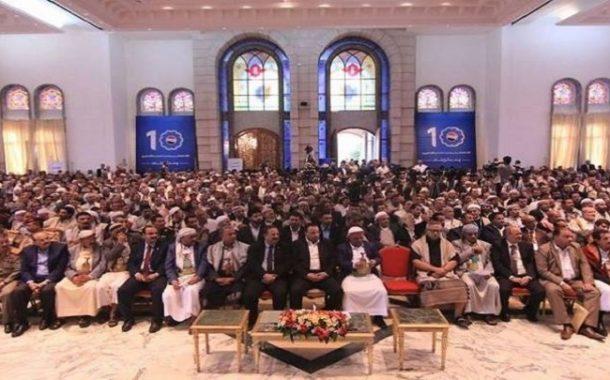المشاركون في لقاء العاشر من رمضان يؤكدون على خيار التصدي للعدوان ووحدة الجبهة الداخلية