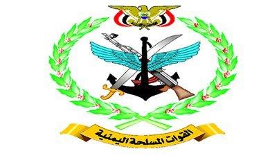 مصدر عسكري: 84 قتيل ومفقود و90 جريح خسائر مرتزقة العدوان في نهم خلال يومين