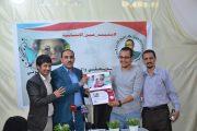 اتحاد الإعلاميين اليمنيين يكرم الصحفي و المصور كريم الزارعي