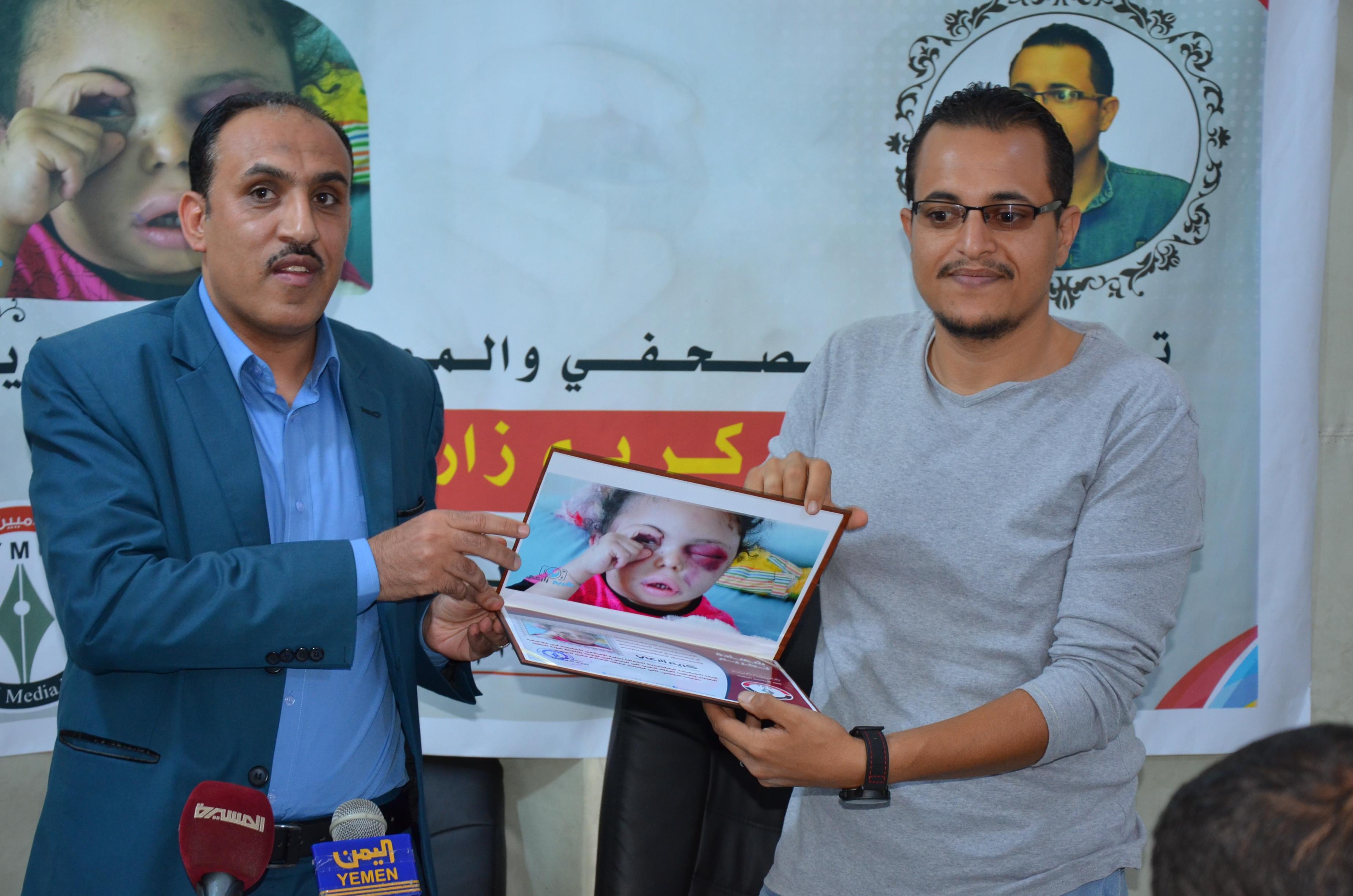 اتحاد الإعلاميين اليمنيين يكرم الصحفي والمصور كريم الزارعي