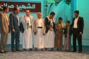 اتحاد الإعلاميين يحيي الذكرى الأولى لرحيل صلاح العزي
