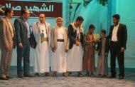 اتحاد الإعلاميين اليمنيين يحيي الذكرى الأولى لرحيل صلاح العزي