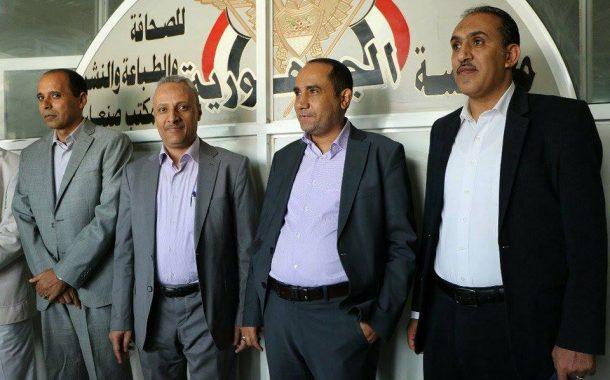 وزير الإعلام يدشن إعادة إطلاق موقع الجمهورية نت ومقر مؤسسة الجمهورية بصنعاء