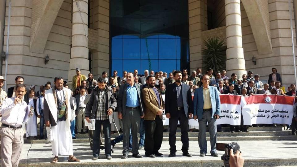 اتحاد الإعلاميين اليمنيين ينظم وقفة تضامنية مع قناة اليمن الفضائية.