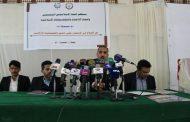الإعلام المقاوم في مواجهة داعش.. ندوة مشتركة لاتحاد الإعلاميين اليمنيين واتحاد الإذاعات والتلفزيونات الإسلامية