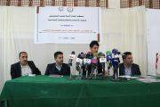 ندوة مشتركة لاتحاد الإعلاميين اليمنيين واتحاد الإذاعات والتلفزيونات الإسلامية
