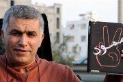 اتحاد الاعلاميين اليمنيين يتضامن مع الناشط الحقوقي البحريني نبيل رجب