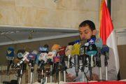 اتحاد الإعلاميين اليمنيين ينظم مؤتمرا صحفيا خاصا بإطلاق تقريره الثالث لجرائم العدوان