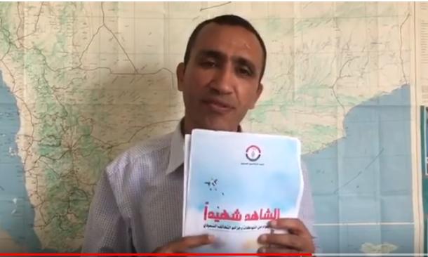 هل سمعت بصحفيين واعلاميين يقتلون بطائرات حربية F16