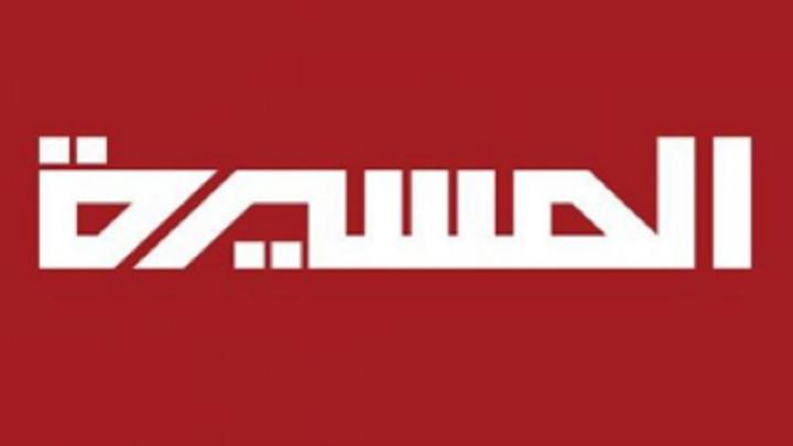 شبكة المسيرة الإعلامية تعلن تضامنها مع قناة الأقصى الفضائية
