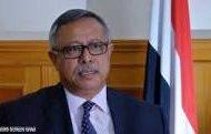 الجدل المتصاعد بين حلفاء العدوان حول اتفاق جدة الرياض اليمني