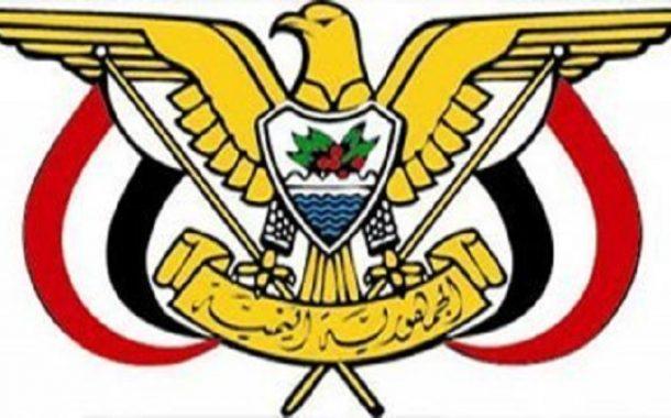 الرئيس المشاط يصدر قرار بتعيين ضيف الله الشامي وزيرا للإعلام