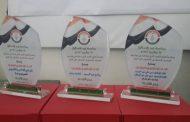 اتحاد الإعلاميين اليمنيين يمنح ثلاثة برامج إذاعية مناهضة للعدوان درع الاتحاد ويكرم عدداً من الاعلاميين