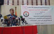 اتحاد الإعلاميين اليمنيين يمنح ثلاثة برامج إذاعية مناهضة للعدوان درع الاتحاد ويكرم عدداً من الإعلاميين