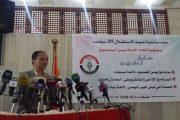 كلمة رئيس قطاع إذاعة صنعاء الأستاذ عبدالرحمن الحمران في حفل تكريم البرامج الإذاعية