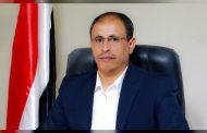 وزير الإعلام: ورشة البحرين خيانة عظمى للقضية الفلسطينية وتطبيع علني مع العدو الصهيوني