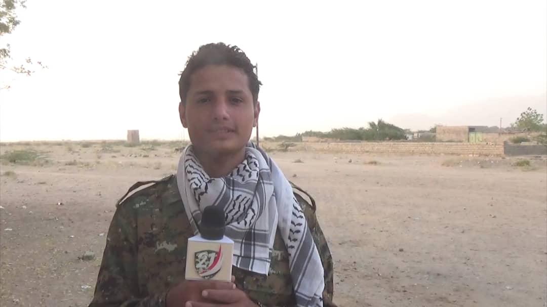 بيان إدانة بشأن استهداف مراسل إذاعة 21 سبتمبر من قبل تحالف العدوان