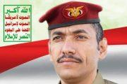 اتحاد الإعلاميين اليمنيين ينعي شهيد الإعلام العسكري المقدم أحمد محمد الزعكري