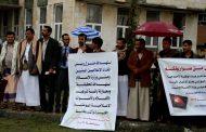 وقفة احتجاجية للاعلاميين والصحفيين تنديدا باستهداف الاستاذ عبد الله صبري وأسرته